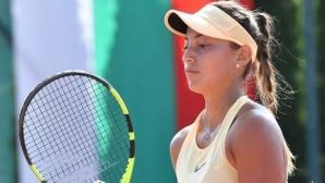 Аршинкова пропусна мачбол и загуби във втория кръг в Португалия