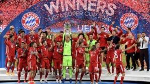 Байерн добави и Суперкупата на Европа към блестящия си сезон