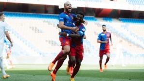 Базел показа слабости, но си уреди среща с ЦСКА-София