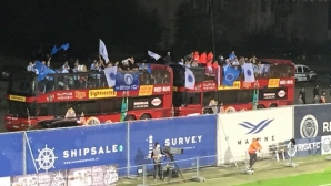 Феновете на Рига измислиха великолепно решение как да подкрепят отбора срещу Селтик