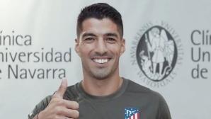 Официално: Суарес подписа за две години с Атлетико