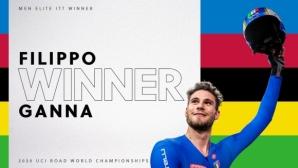 """Италианец спечели титлата в индивидуалния старт на """"Имола"""""""