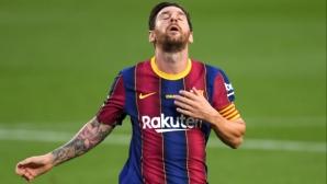Редица настоящи и бивши играчи на Барселона, както и футболни легенди, харесаха думите на Меси