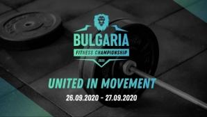 Двудневно състезание по кросфит започва утре в Перник
