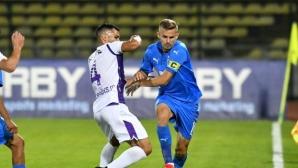 Университатя с пета поредна победа в Румъния