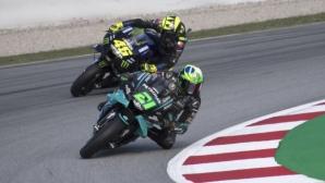 Морбидели с първи пол-позишън в MotoGP