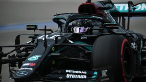 Хамилтън спечели квалификацията за Гран При на Русия