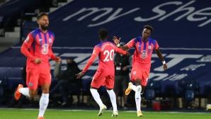 Челси опита да се самоунищожи с неадекватна защита, но навакса изоставане от три гола (видео)