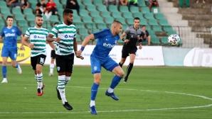 Черно море 1:0 Арда, Курьор откри след комична грешка на вратаря