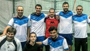 Отборът на МФ победи поляци, световен шампион ги поздрави
