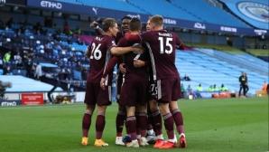 Манчестър Сити 1:0 Лестър (гледайте на живо)