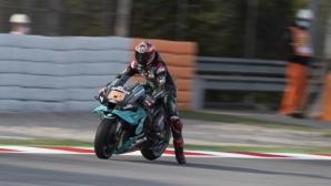 """Куартараро си върна водачеството в MotoGP след победа на """"Каталуния"""""""
