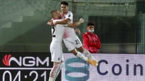 Спорна дузпа и дебютен гол донесоха победа за Милан, който даде нова жертва в атака (видео)