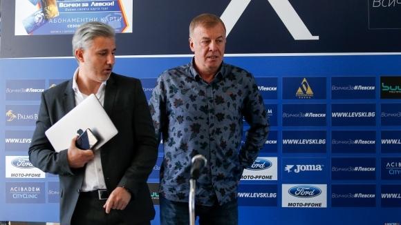 Левски обяви нов рекламен партньор