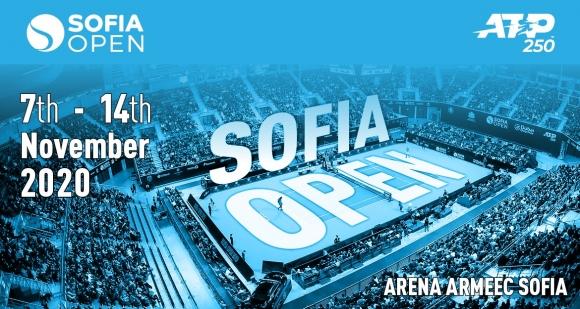 Sofia Open 2020 ще се играе пред зрители