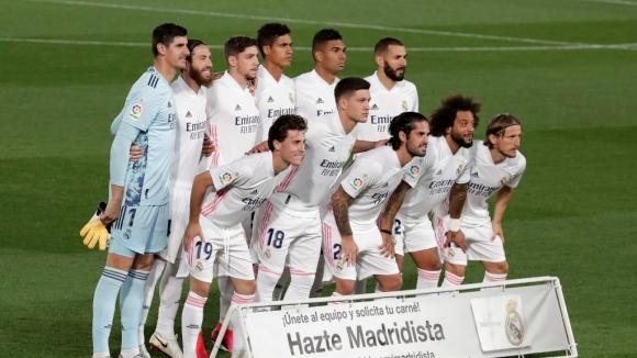 Българска компания рекламира в Реал Мадрид