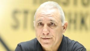 Вижте как реагира Стоичков на въпрос за БФС (видео)