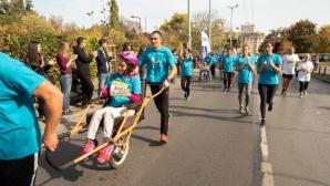 Бягане с кауза – включи се в София Маратон с отбора на ParaKids