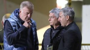 След боя в Пловдив: НКП с тежки критики към Наско Сираков и ръководството на Левски