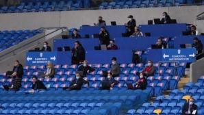 Холандия отново забрани на феновете да посещават мачове