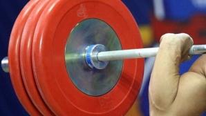 Български щангист е дал положителна допинг проба