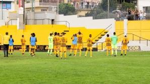 Португалски отбор се прибра пеша след поражение