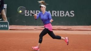 """Елина Свитолина успешно преодоля първия кръг на """"Ролан Гарос"""""""