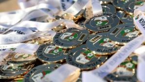 Купата на България - всички резултати, голмайстори и двойки от 1/16-финалите