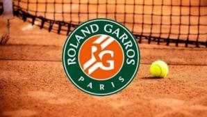 """Резултати на поставените при жените от първия кръг на """"Ролан Гарос"""""""
