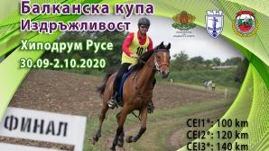 Балканска купа по конен спорт ще се проведе в Русе