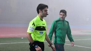 Разплетоха убийството, което почерни италианския футбол