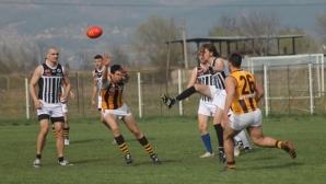 Първи мач по австралийски футбол между два български отбора