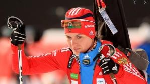 Четирикратната европейска шампионка по биатлон Ирина Старих ще пропусне предстоящия сезон