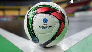 Български съдия бе назначен от УЕФА да ръководи финалния турнир на ШЛ по футзал