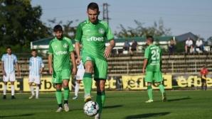 Драма в Нова Загора: още един от лидерите във Втора лига изхвърча от Купата