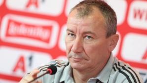 Стамен Белчев: Този мач го чакаме от доста време, имаме сили да ги отстраним