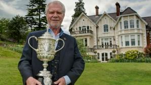Собственикът на Уест Хам продаде най-стария трофей за Купата на Англия
