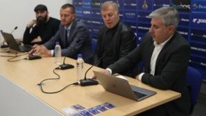 Левски представи членските карти - Павел Колев: Доближаваме се до мечтата на феновете