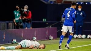 Тежко наказание за Озан Кабак за плюнка по играч на Вердер Бремен