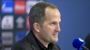 Шалке представи новия треньор