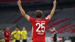 Официално: вече няма друг като Томас Мюлер в германския футбол