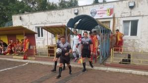 Наказания за футболисти на Доростол и Кубрат 2016