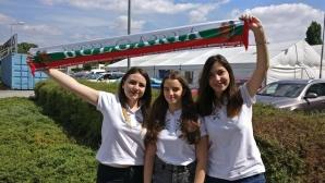 Седем български девойки в топ 100 на световната ранглиста по шахмат до 20 г.