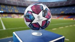Фенове ще могат да присъстват на мачове от ШЛ, а в Лига Европа?
