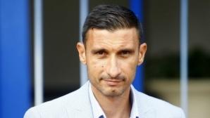Не приеха оставката на Светослав Петров