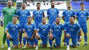 Лудогорец ще играе в Своге за Купата на България