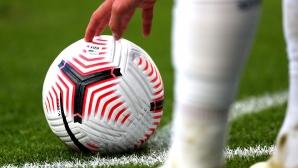 ФИФА няма да облекчава правилата