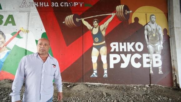 Янко Русев: Аз съм от спортистите, които не се възгордяха от успехите си