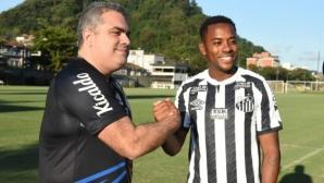 Робиньо се завърна в Сантос срещу почти минимална заплата