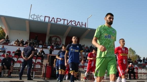 Шефът на Партизан преди мача с Левски: Ние имаме козирка